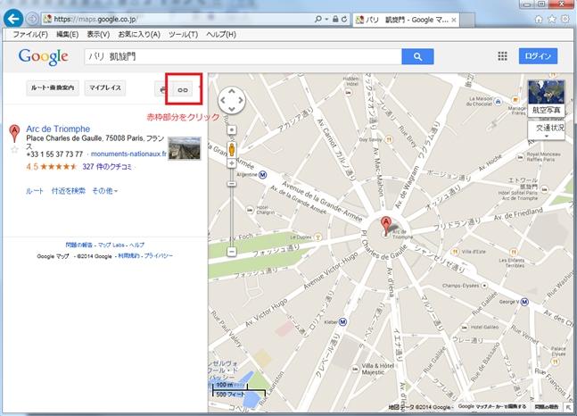 googlemaps1_R