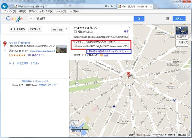 googlemaps2_R