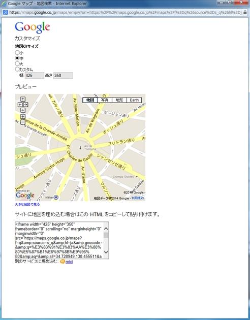 googlemaps3_R