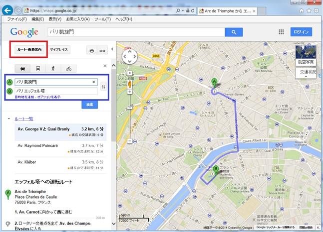 googlemaps4_R
