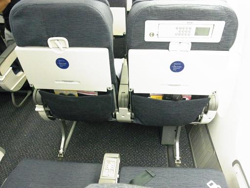 ユナイテッド航空 エコノミープラス