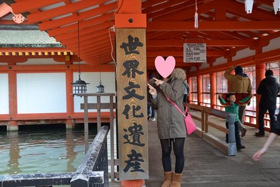 厳島神社の入り口