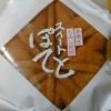【広島観光の定番】夜の宮島・厳島神社でライトアップを楽しむ!!